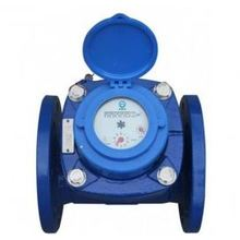 Woltman meter with plastic register