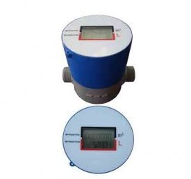 Oscillating heat meter