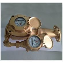 Compound meter (AWWA standard)