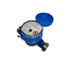 Single-jet Super Dry Cold Water Meter