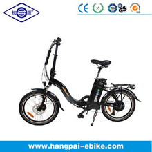 20 inch foldable electric bike / bicycles HP-E052S