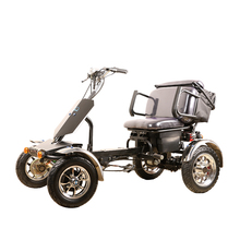 Special E Vehicle four wheel electric bicycle bike