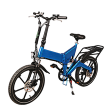 full suspension frame 20 inch folding electric bike HP-E002S