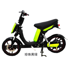 48v 350w / 450w with 12-20Ah  lead acid / lithium battery pedal assisted electric motor scooter HP-EC03