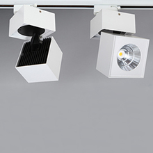 Led commercial solutionled commercial lightsled industrial strip commercial track light aloadofball Image collections