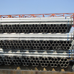 Product - astm a53 steel pipe