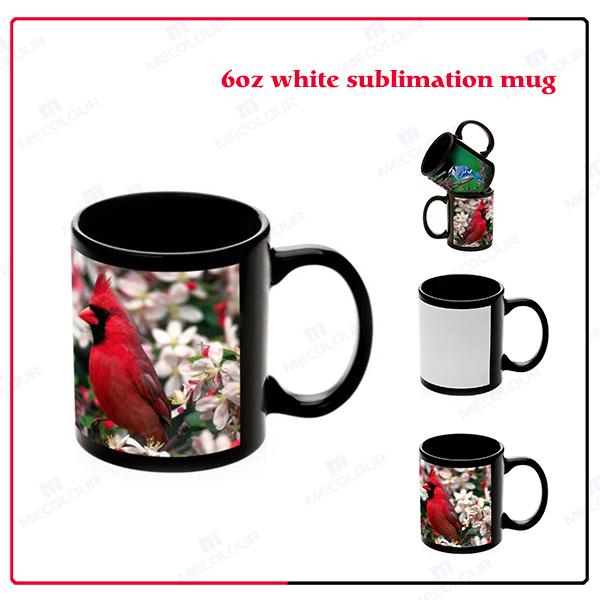 11oz White Patch Printable Mug
