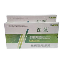 Fecal Occult Blood Test Kit Transferrin Method
