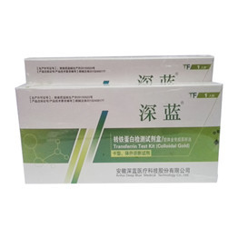 Fecal occult blood FOB test kit transferrin method