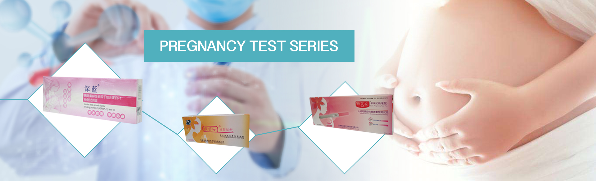 hcg pregnancy test strip