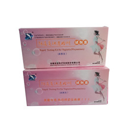 BV rapid diagnostic test