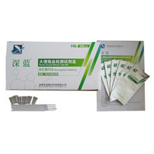 FOB rapid diagnostic test kit
