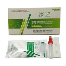 rapid diagnostic test kit for fob