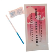 Wholesale home check pregnancy test kit