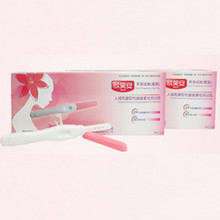 one test pregnancy test     self pregnancy test strip