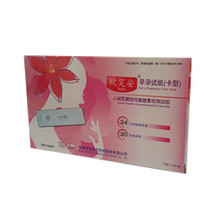 pregnancy test meter price       self pregnancy kit