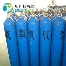 oxygen gas supply
