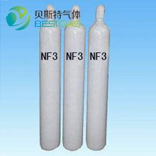 High Purity Nitrogen Trifluoride NF3 Gas Supplier