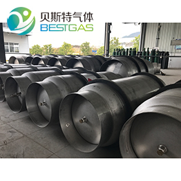 High purity Ethylene oxide sterilizating gas