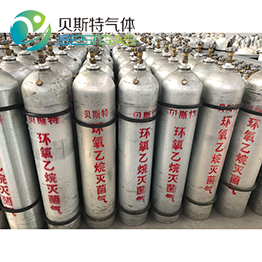 Ethylene Oxide Gas - Manufacturers & Suppliers in India