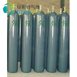 High Purity Neon Gas Supplier