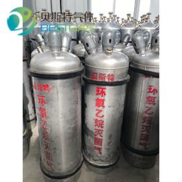 High Pure Specialty Gas, स्पेशल गैस, विशेष गैस - Aanshus
