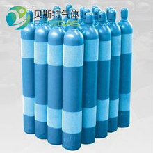 High Purity Xenon Gas Supplier