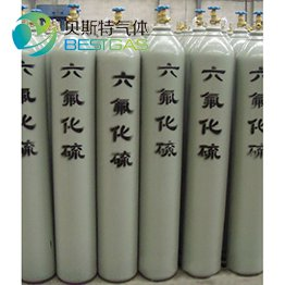 Sulfur Hexafluoride SF6 Gas Supplier