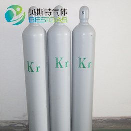 High Purity Krypton Gas Supplier