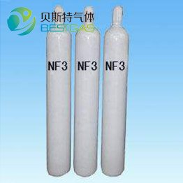 High Purity Nitrogen Trifluoride NF3 Gas
