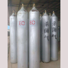 Medical use Ethylene oxide gas