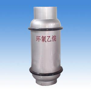 Medical high quality Ethylene oxide gas
