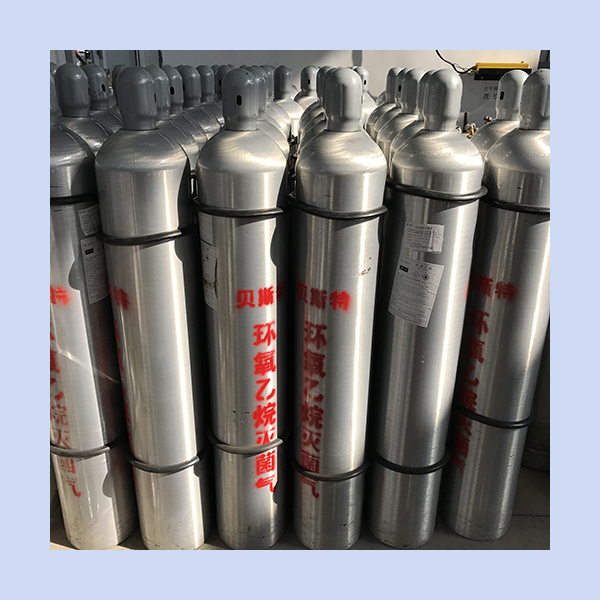 Hot sell sterilization gas ethylene oxide gas high purity