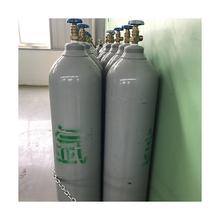High purity liquid argon