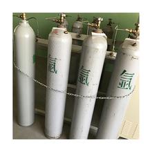 Industrial welding high purity argon gas In ISO tank