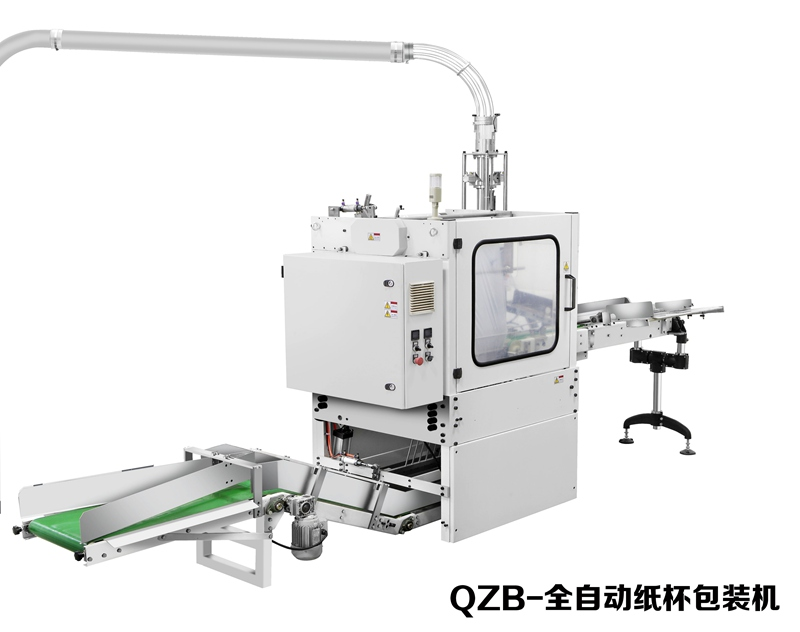 sticker printing machine price