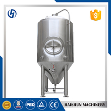 commercial fermenter