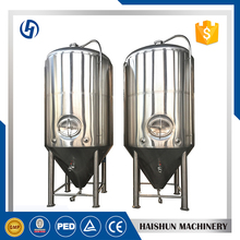 cylindrical fermenter