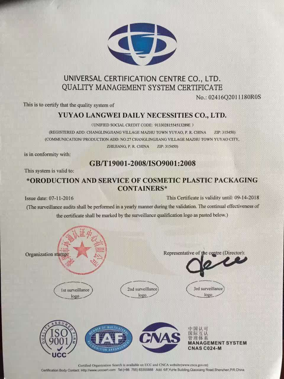 Certificate isosgs products yuyao longway commodity co ltd certificate iso 1betcityfo Images