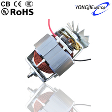 Yongjie TM-8825-JB AC Kitchen appliance motor