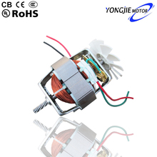 Yongjie TM-8825-JR AC Kitchen appliance motor