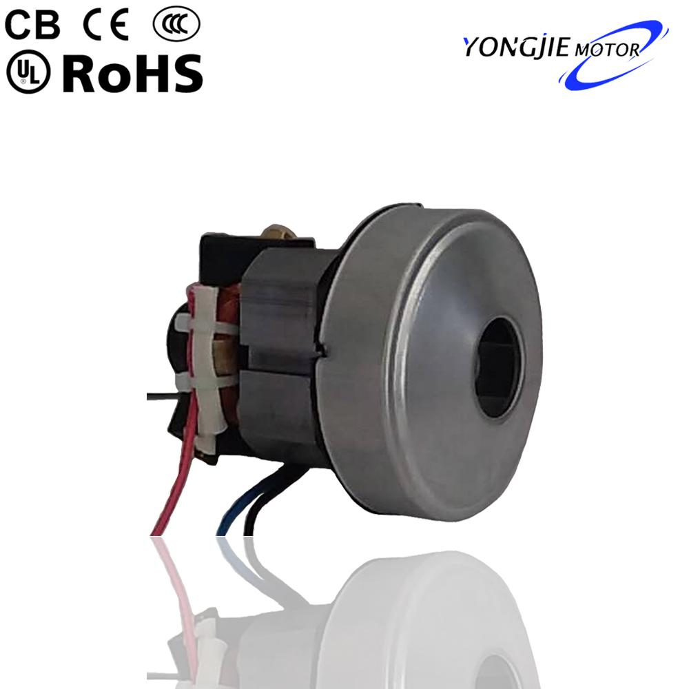 Product - Yongjie V1Z-LA22 AC Dry Vacuum cleaner motor|Home