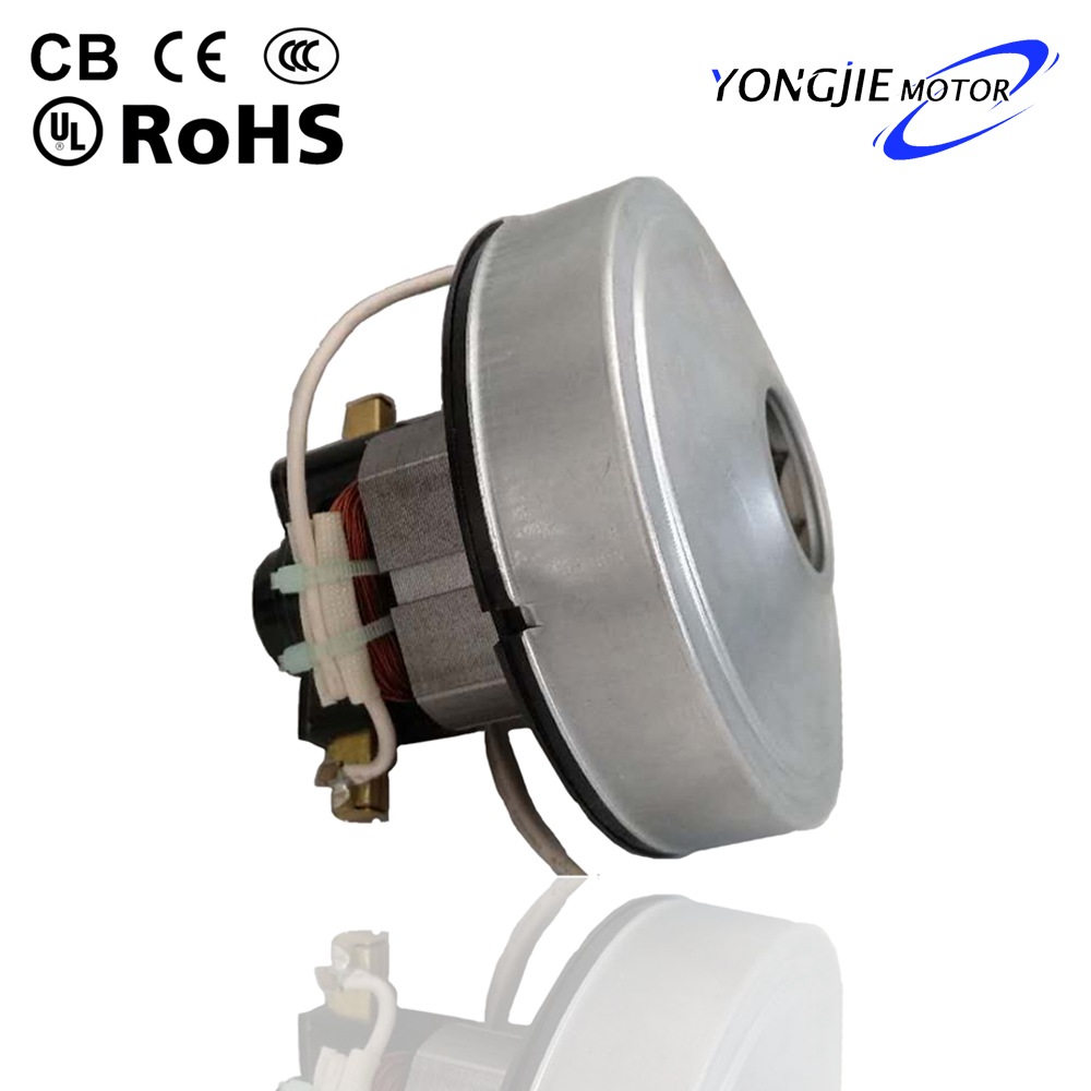 Product - Yongjie V1Z-LC25 AC Dry Vacuum cleaner motor|High