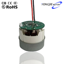 Yongjie BLDC BL6555IF(65)dry Low voltage motor