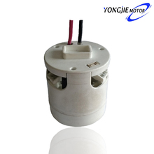 Yongjie BLDC BL5060IF(50)dry Low voltage motor