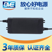 24v 4a ac dc power adapter for RO