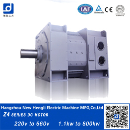 made in china big power 750kw dc motor for stell plant
