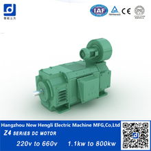 high quality Z4 series dc motor for steel plants