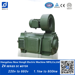 made in china dc motor for rooling mill