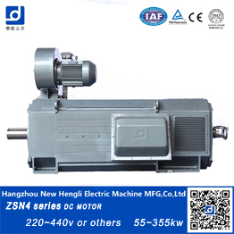 Made in china ZSN4 DC ELECTRIC MOTOR for cement rotary kiln of ccemetery factory